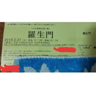 六本木歌舞伎 羅生門 東京 EX THEATER ROPPONGI(伝統芸能)
