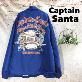 キャプテンサンタ(CAPTAIN SANTA)の値下げ キャプテンサンタ バック&前プリント入 コーチジャケット ブルゾン(ナイロンジャケット)