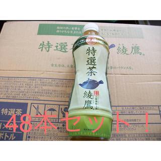 コカコーラ(コカ・コーラ)の【値下げ!】特選茶 大量 まとめ売り 48本セット!(茶)