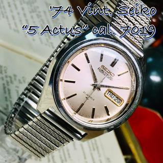 セイコー(SEIKO)の70's Vint. セイコー5 アクタス OH済 ピンクシルバー 伸縮ベルト(腕時計(アナログ))