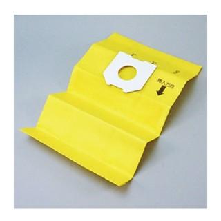 ヒタチ(日立)の日立純正 業務用掃除機 紙パック(掃除機)