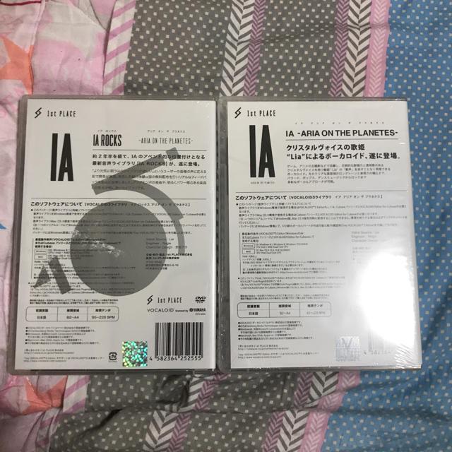 ヤマハ(ヤマハ)のVocaloid3 IAとIA Rock セット 楽器のDTM/DAW(DAWソフトウェア)の商品写真