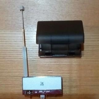 プレイステーションポータブル(PlayStation Portable)のpsp ワンセグチューナー ケースつき(携帯用ゲーム本体)