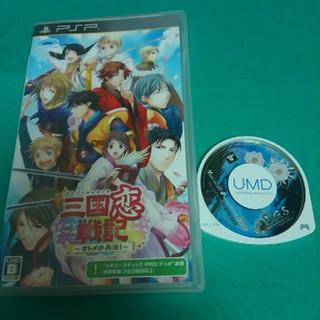 プレイステーションポータブル(PlayStation Portable)の乙女ゲーム 2点セット ポイント消化 (携帯用ゲームソフト)