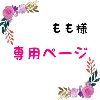 2L判 フレーム無し(命名紙)