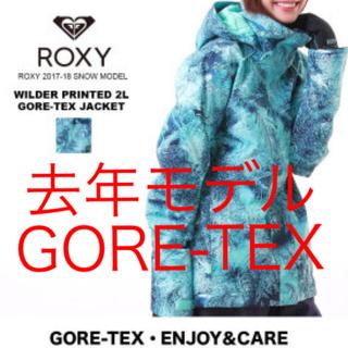 Roxy - 去年モデル GORE-TEX