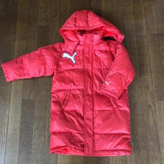 プーマ(PUMA)のベンチコート プーマ 130 ダウン サッカー コート 防寒 赤色(コート)
