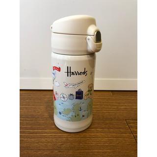 ハロッズ(Harrods)の新品 未使用 水筒(弁当用品)