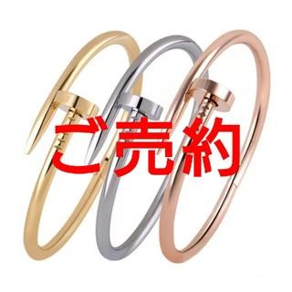 山本健太様ご専用【ジャストアンクルタイプバングル】(リング(指輪))