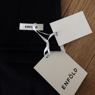 エンフォルド(ENFOLD)の新品 ENFOLD 黒 大判ストール☆ショール(マフラー/ショール)