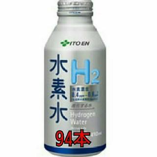 イトウエン(伊藤園)の伊藤園 水素水 410mlボトル缶94本  B  (ミネラルウォーター)
