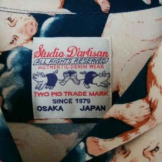 ステュディオダルチザン(STUDIO D'ARTISAN)の百豚 アロハシャツ(シャツ)