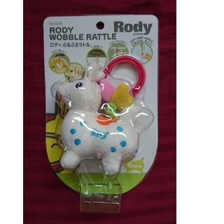 ロディ(Rody)のロディ ぶるぶるラトル(がらがら/ラトル)