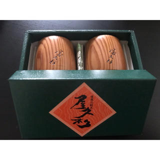 屋久杉 ぐい呑 おちょこ 呑み口4.5×高さ5.5cm 新品未使用 箱あり(アルコールグッズ)