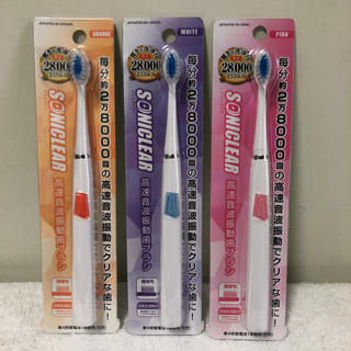 高速音波振動歯ブラシ 電動歯ブラシ 3本セット 毎分28000回 電池式 最安値(電動歯ブラシ)