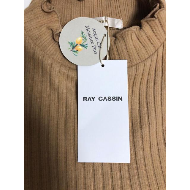RayCassin(レイカズン)の【新品】レイカズン セーター レディースのトップス(ニット/セーター)の商品写真
