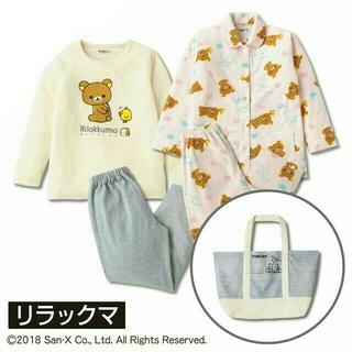 しまむら - 【未使用品】リラックマ パジャマ