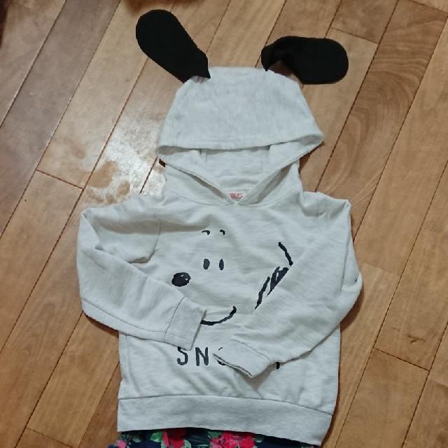 しまむら(シマムラ)のスヌーピートレーナーセット120センチ キッズ/ベビー/マタニティのキッズ服 女の子用(90cm~)(Tシャツ/カットソー)の商品写真