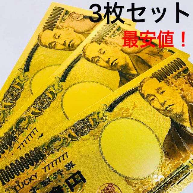 シャネル iPhone7 ケース 財布