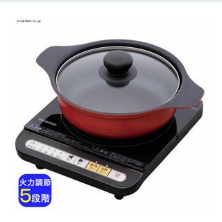 アイリスオーヤマ(アイリスオーヤマ)のIHコンロ&鍋セット(IHレンジ)