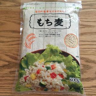 コストコ(コストコ)のアグレックス もち麦 800g 新品(米/穀物)