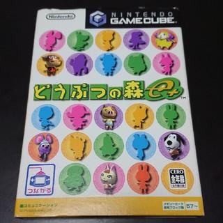 ニンテンドーゲームキューブ - どうぶつの森e+
