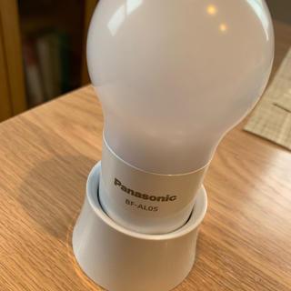 パナソニック(Panasonic)のLEDランタン 球ランタン BF-AL-05  (ライト/ランタン)