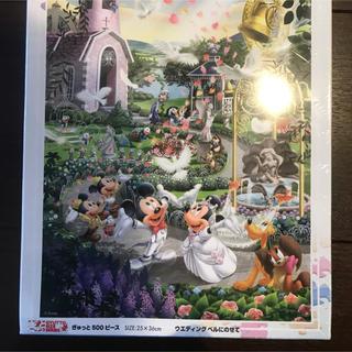 ディズニー(Disney)のディズニーパズル500ピースと315ピースの新品2点セット(その他)
