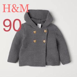 H&M - H&Mカーディガン新品未使用タグ付き