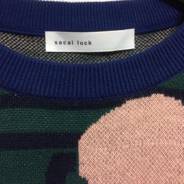 sacai luck(サカイラック)のsacai luckニット♡ レディースのトップス(ニット/セーター)の商品写真