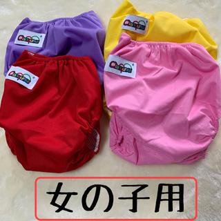 新品 おむつカバー 4枚組 サイズ調整可能 カラフル メッシュ 女の子(ベビーおむつカバー)