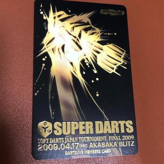 ジェル男さん用ダーツライブカード  SUPER DARTS(ダーツ)