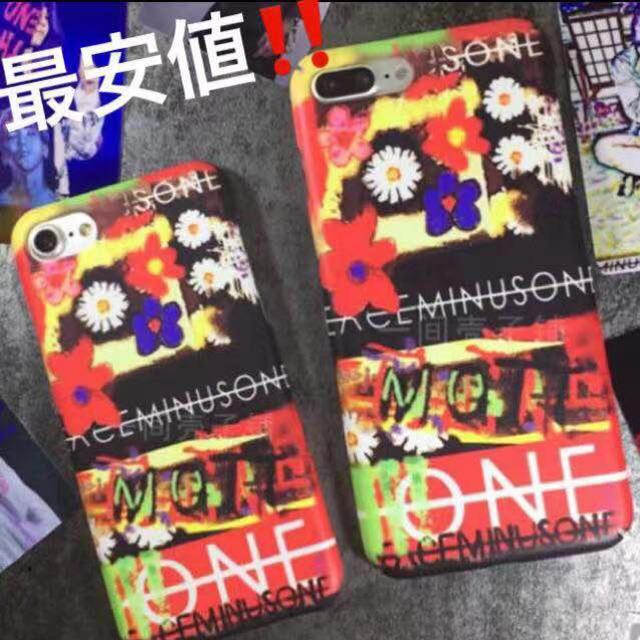 iphone x ケース セリア | 即納‼️早いもの勝ち‼️ピースマイナスワン  風 iPhoneケースの通販 by ☆|ラクマ