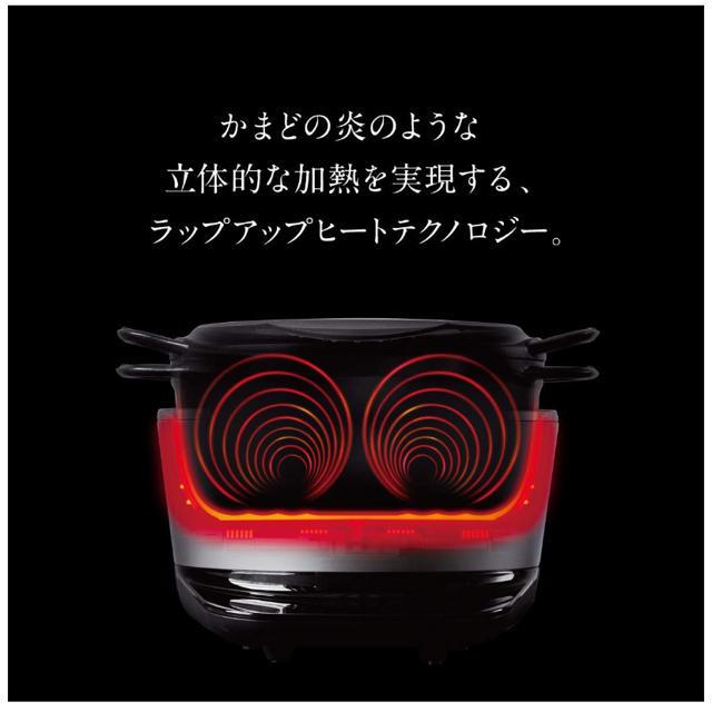 Vermicular(バーミキュラ)のバーミキュラ ライスポット 5合炊き  スマホ/家電/カメラの調理家電(炊飯器)の商品写真