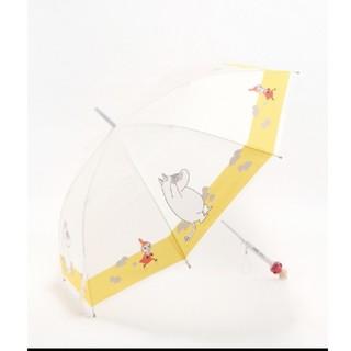 スタディオクリップ(STUDIO CLIP)のムーミン☆リトルミー傘(傘)