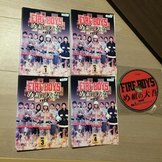 FIRE BOYS め組の大吾完全版 DVD 全4枚セット (TVドラマ)