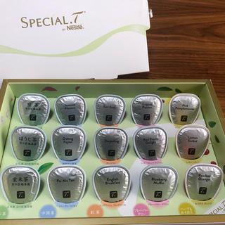 ネスレ(Nestle)のネスレ スペシャルT バラエティBOX 15P(茶)