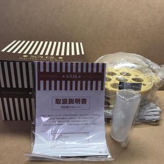 ソレイユ(SOLEIL)の新品未使用/(SOLEIL)ソレイユ☆電気ゆでたまご器(調理道具/製菓道具)