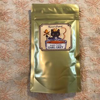 KAREL CAPEK(カレルチャペック) アールグレイ パウダー紅茶(茶)