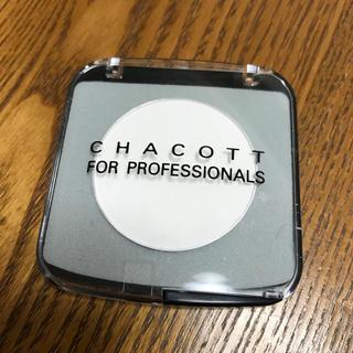 チャコット(CHACOTT)のほぼ未使用 CHACOTT メイクアップカラーバリエーション スノーホワイト(アイシャドウ)