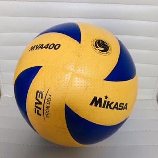 ミカサ(MIKASA)のバレーボール 4号球(ボール)
