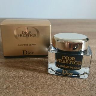 ディオール(Dior)のDior ラクレームニュイ 夜用クリーム SUQQU CHANEL YSL(フェイスクリーム)
