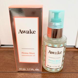アウェイク(AWAKE)の新品 AWAKE ファーマショット コンセントレイトオイル 美容液 オイル(美容液)