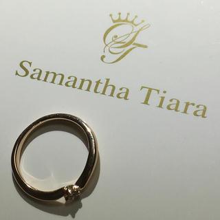サマンサティアラ(Samantha Tiara)のサマンサティアラ Samantha tiara k18 ダイヤモンドリング(リング(指輪))
