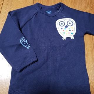 アイシッケライ(ej sikke lej)のej sikke lej コットンTシャツ(Tシャツ)