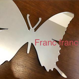 フランフラン(Francfranc)のFranc franc❤️バタフライミラー(壁掛けミラー)