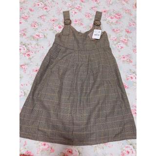 エムピーエス(MPS)のMPS グレンチェック ジャンパースカート♡(スカート)