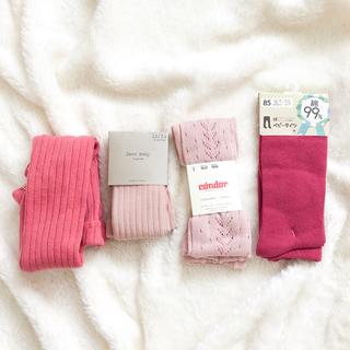 ザラ(ZARA)のピンク系タイツ 新品未使用(靴下/タイツ)