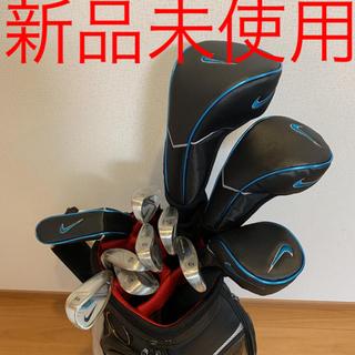 ナイキ(NIKE)の値段交渉可 ナイキ ゴルフセット 新品未使用(クラブ)