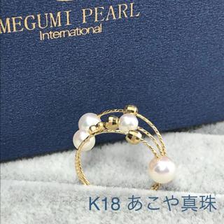 【セ—ル】あこや真珠   フリーサイズリング(リング(指輪))